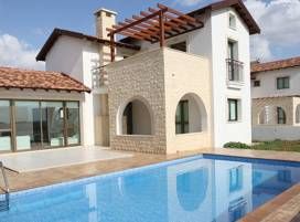 Cyprus property, Bungalow for sale ID:2715