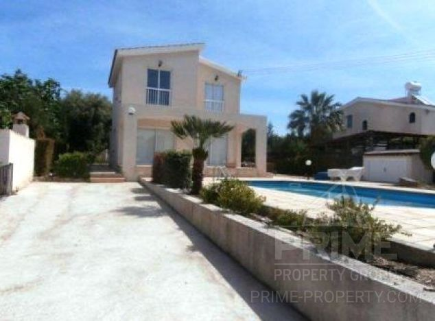 Cyprus property, Villa for sale ID:2737