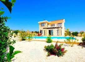 Cyprus property, Villa for sale ID:2741