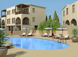 <br>Cyprus property, Townhouse for sale ID:2815