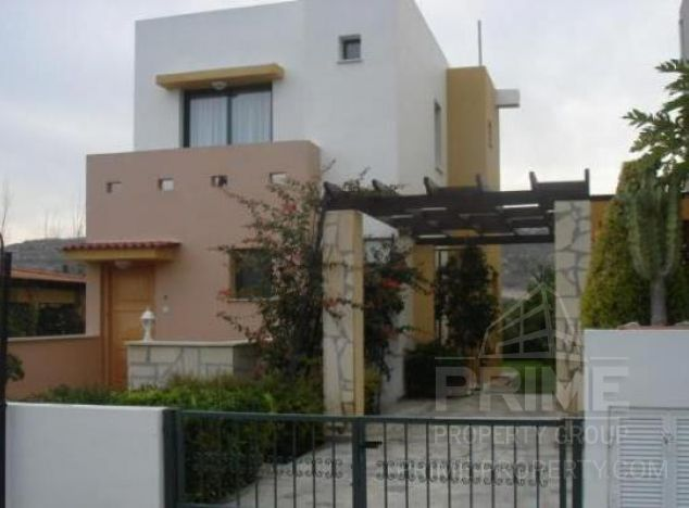 Cyprus property, Villa for sale ID:2869