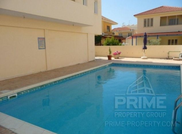 Cyprus property, Apartment for sale ID:2918