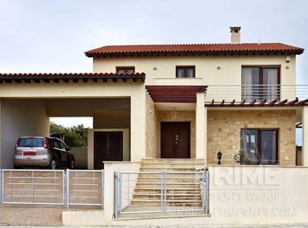 Cyprus property, Villa for sale ID:2984