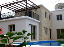 Cyprus property, Villa for sale ID:327