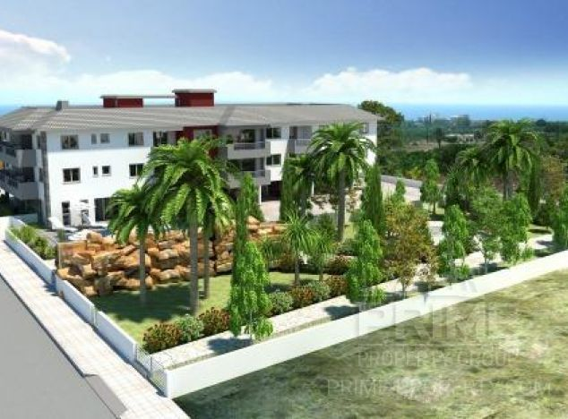 Cyprus property, Apartment for sale ID:3407