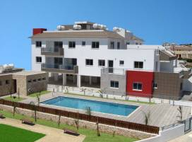 Cyprus property, Apartment for sale ID:3455