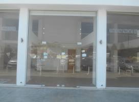 Cyprus property, Shop for rent ID:3470