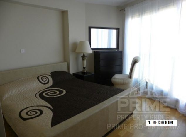 Cyprus property, Apartment for sale ID:3737