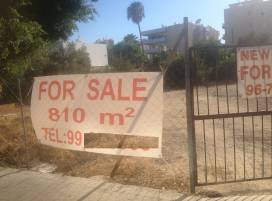 Cyprus property, Land for sale ID:3972