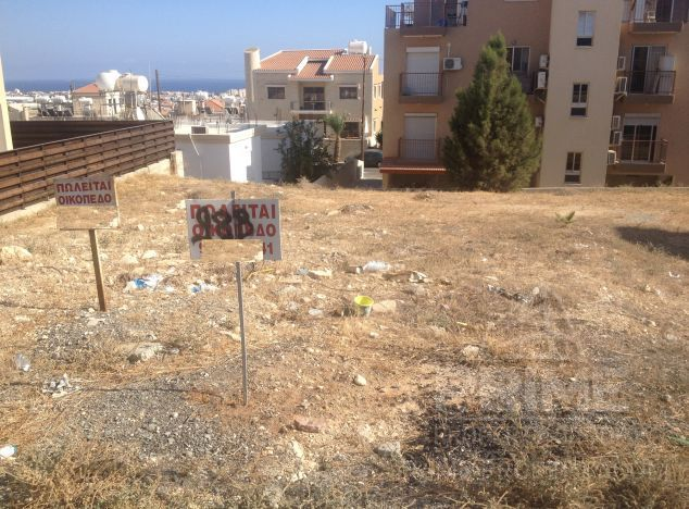 Cyprus property, Land for sale ID:3985