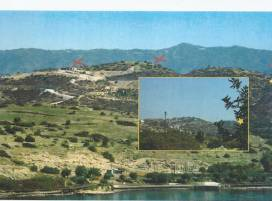 Cyprus property, Land for sale ID:4095