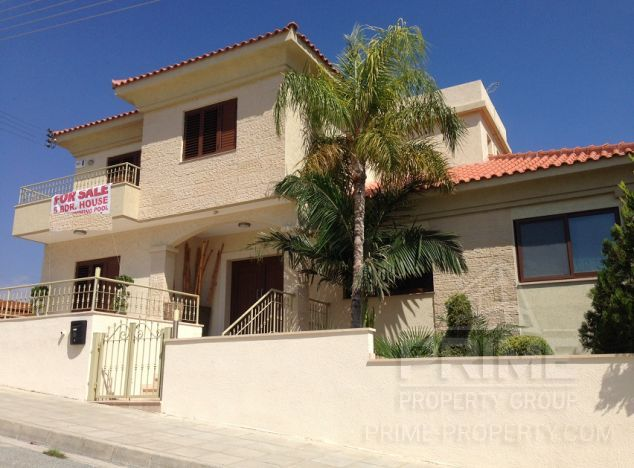 Cyprus property, Villa for sale ID:4121