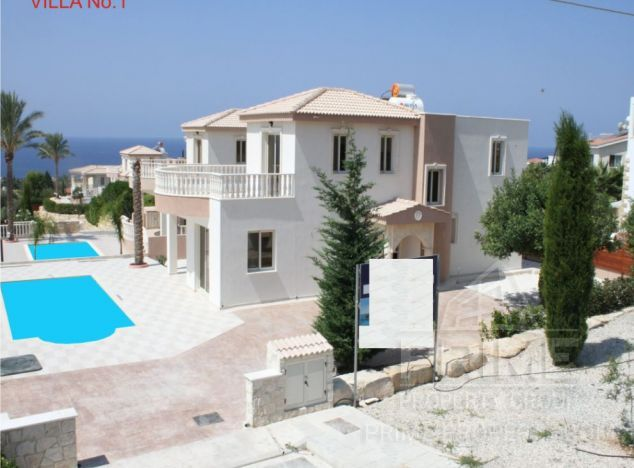 Cyprus property, Villa for sale ID:4551