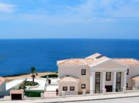 Cyprus property, Villa for sale ID:4670