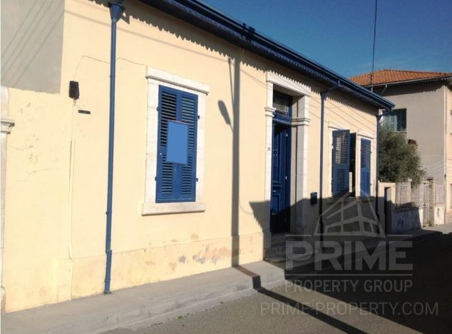 Cyprus property, Villa for sale ID:4691