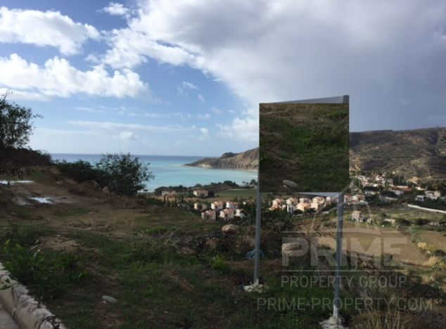 Cyprus property, Land for sale ID:4784