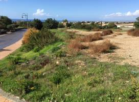 Cyprus property, Land for sale ID:4786