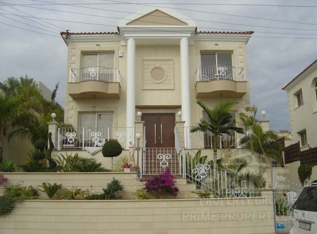 Cyprus property, Villa for sale ID:4833