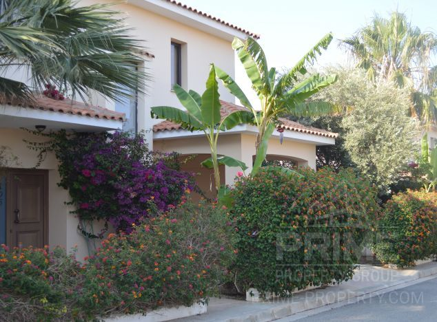 Cyprus property, Business or Investment for sale ID:4978