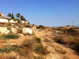 Cyprus property, Land for sale ID:5228