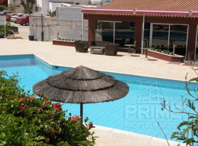 Cyprus property, Bungalow for sale ID:5585