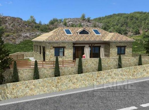 Cyprus property, Villa for sale ID:5668