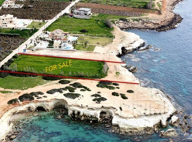 Cyprus property, Land for sale ID:5689