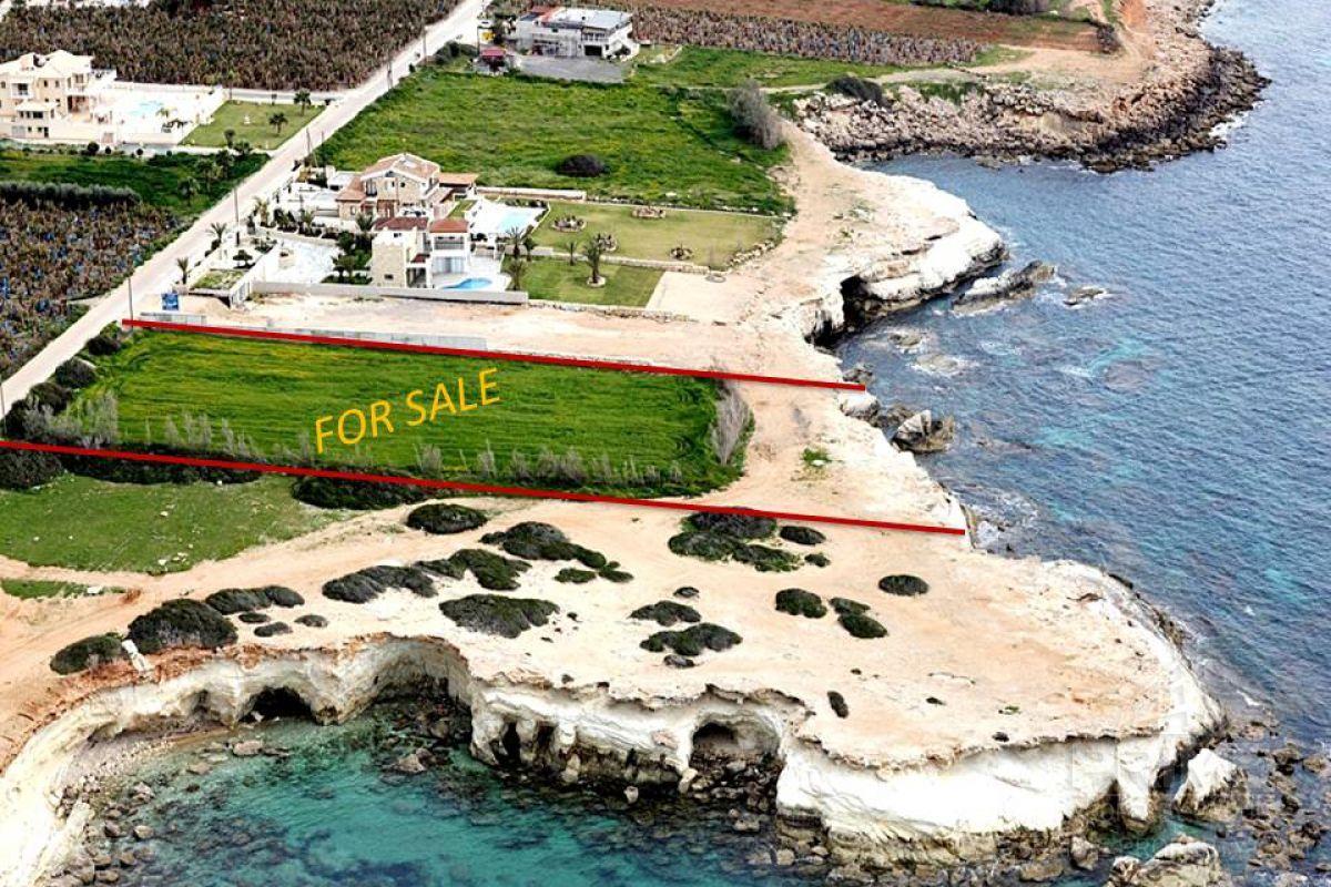 Предложение № 5689 - Paphos, Land  м2