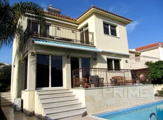 Cyprus property, Villa for sale ID:5861