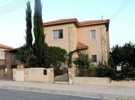 Cyprus property, Villa for sale ID:5988