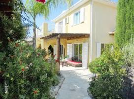 Cyprus property, Villa for sale ID:6280