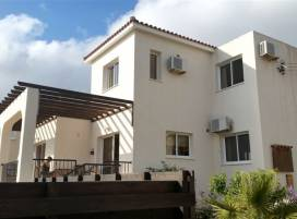 Cyprus property, Villa for sale ID:6790