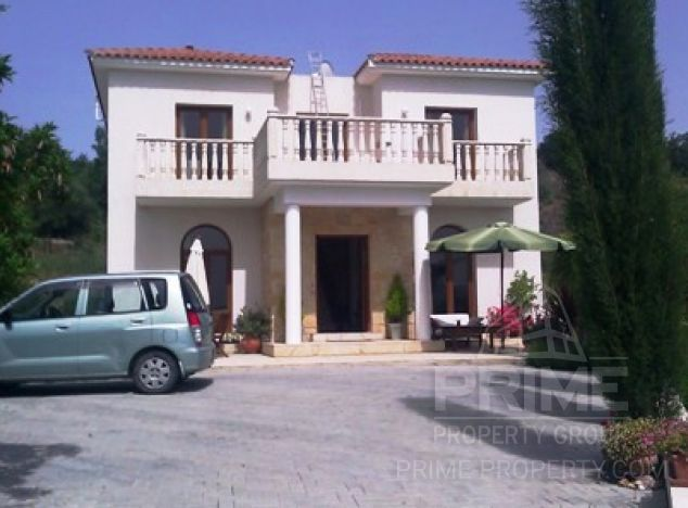 Cyprus property, Villa for sale ID:6876