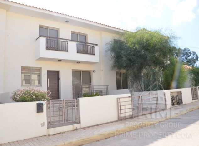 Cyprus property, Townhouse for sale ID:6942