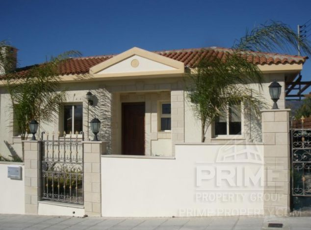 Cyprus property, Villa for sale ID:714
