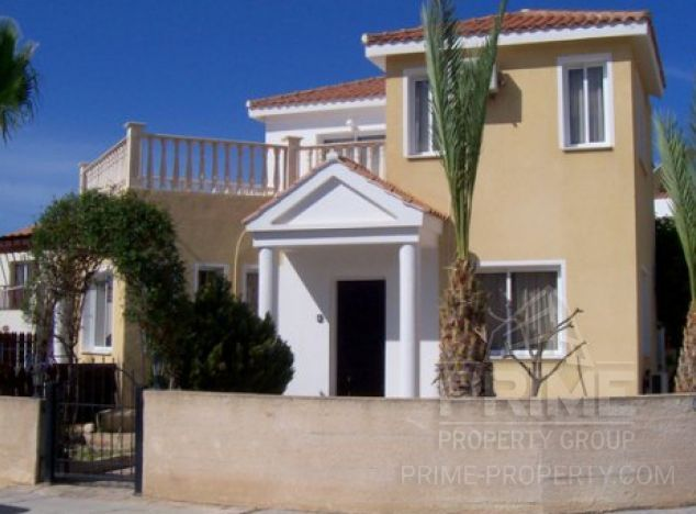 Cyprus property, Villa for sale ID:7153