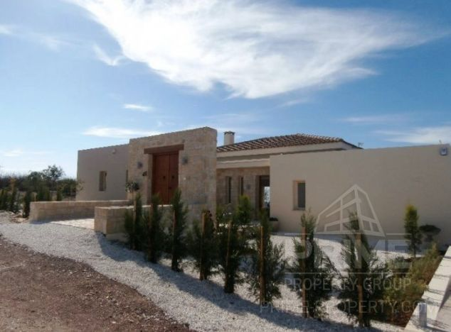 Cyprus property, Villa for sale ID:7164