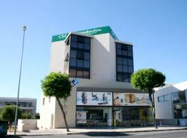 Cyprus property, Office for rent ID:7169