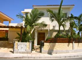 Cyprus property, Villa for sale ID:7174