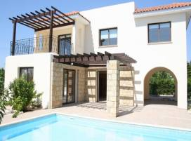 Cyprus property, Villa for sale ID:7272