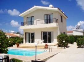 Cyprus property, Villa for sale ID:7274