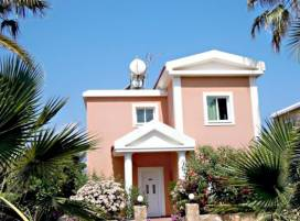 Cyprus property, Villa for sale ID:7281