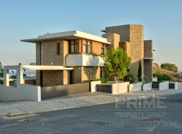Cyprus property, Villa for sale ID:7425