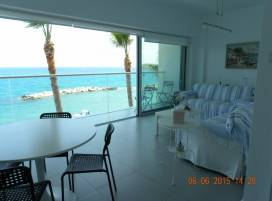 Cyprus property, Apartment for rent ID:7476