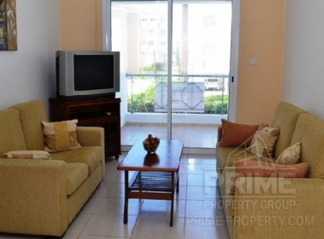 Cyprus property, Apartment for sale ID:7624