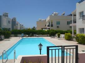 Cyprus property, Apartment for sale ID:7737