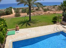 Cyprus property, Villa for sale ID:7754