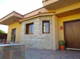 Cyprus property, Bungalow for sale ID:7838