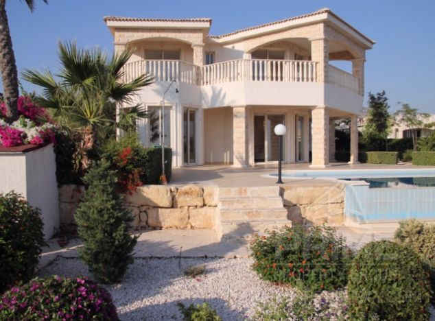 Cyprus property, Villa for sale ID:7890