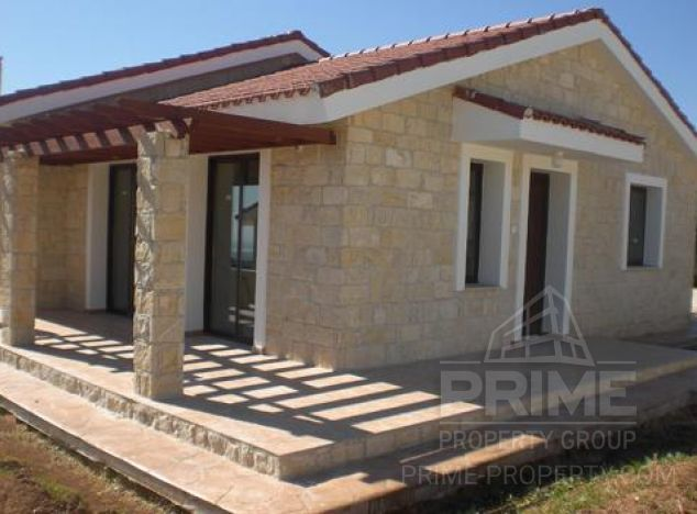 Cyprus property, Villa for sale ID:839